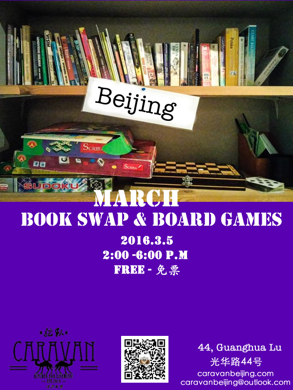 bookswap_march